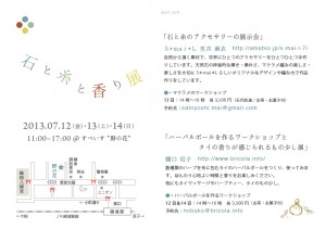 flyer_003